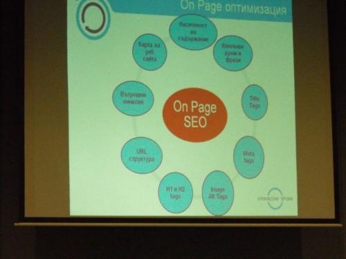 Seo конференция - OnPage Seo