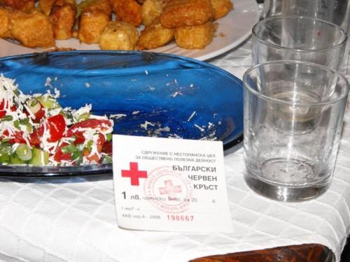 3D Уеб Дизайн дари пари за Българския червен кръст