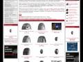 Изработка на онлайн магазин за автогуми