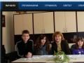 Изработка на сайт на град Дряново