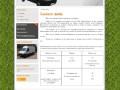 Изработка на уеб сайт за хамали