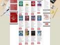 Изработка на Онлайн магазин за книги