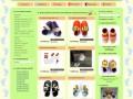 Изработка на онлайн магазин за пантофи