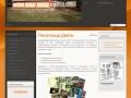 Уеб сайт на печатница
