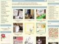 Изработка на онлайн магазин за сватбени покани