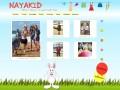 уникален дизайн на онлайн магазин