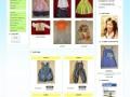 дизайн на онлайн магазин