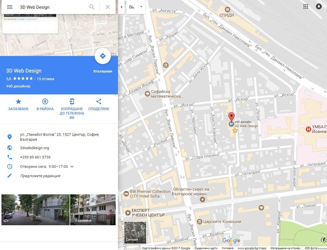 3D Web Design in Google Maps