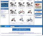 онлайн магазин модули