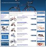 онлайн магазин нови продукти