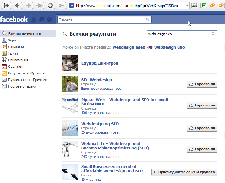 nickname in facebook and seo optimization web design seo forum. Black Bedroom Furniture Sets. Home Design Ideas