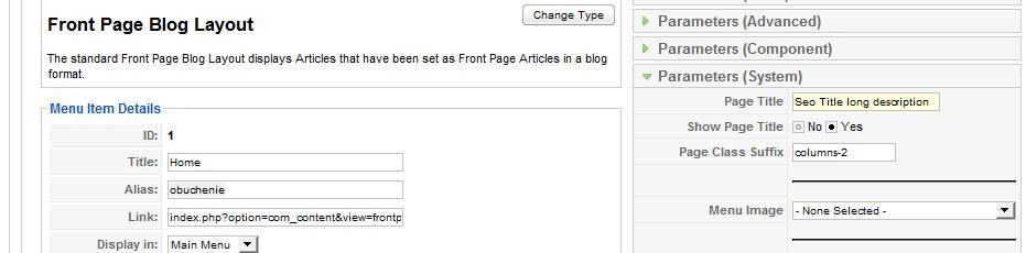 sh404sef meta tag management