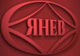 Изработка на сайт на мебели Янев