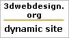 динамичен сайт
