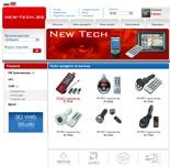 изработка на Електронен магазин GSM, компютри и електроника