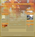 корпоративен уеб сайт