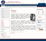 уеб дизайн счетоводство