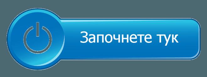 ръководство за услугите на 3Д Уеб Дизайн стъпка по стъпка